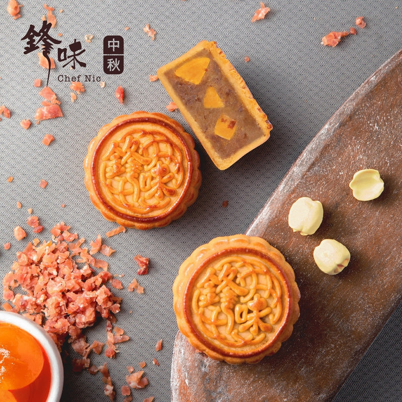 Chef Nic's Mooncake 4 PCs + Chef Nic X On Kee - Universal Abalone
