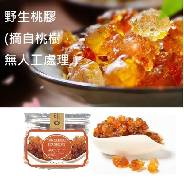 [T] [CNY Promotion] (Buy 1 Get 1) Natural Peach Resin(160g)