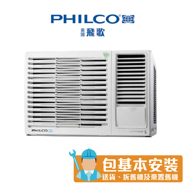 PHILCO - PWA807M 3/4HP Window Type Air Conditioner