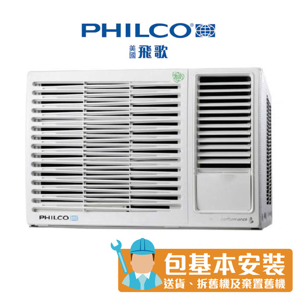 PHILCO - PWA809M 1HP Window Type Air Conditioner