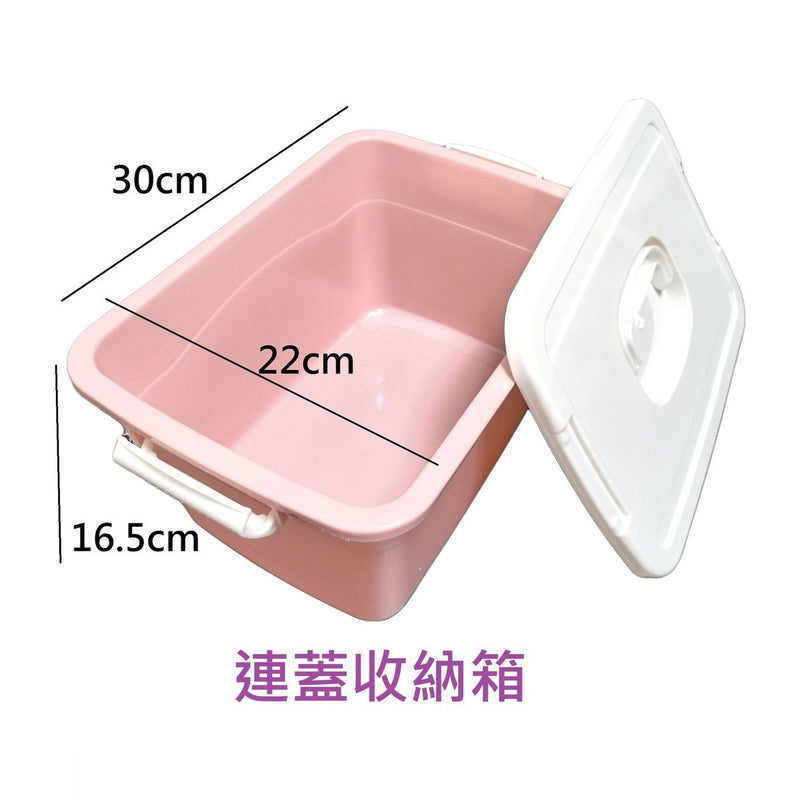 28 LoveHome - Plastic Storage Box with Cap
