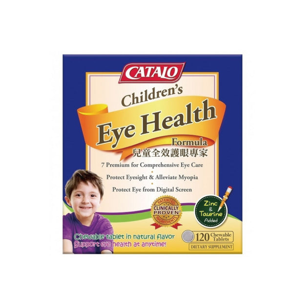[Flash Sales] CATALO Children's Eye Health Formula 120 Chewable Tablets (60s x 2)