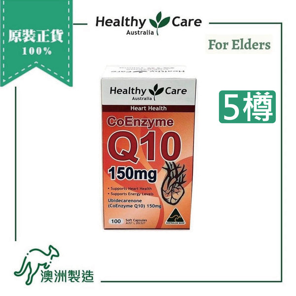 [T] Healthy Care CoEnzyme Q10 150mg 100 Capsules x5 bottles