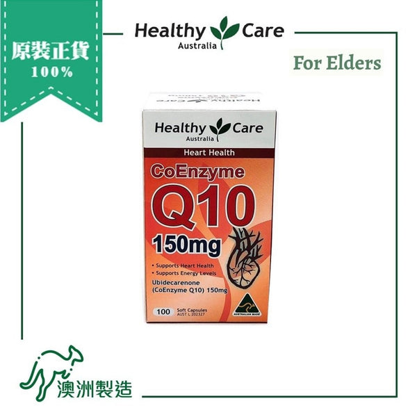 Healthy Care CoEnzyme Q10 150mg 100 Capsules (Expiry Date: Nov 2021)