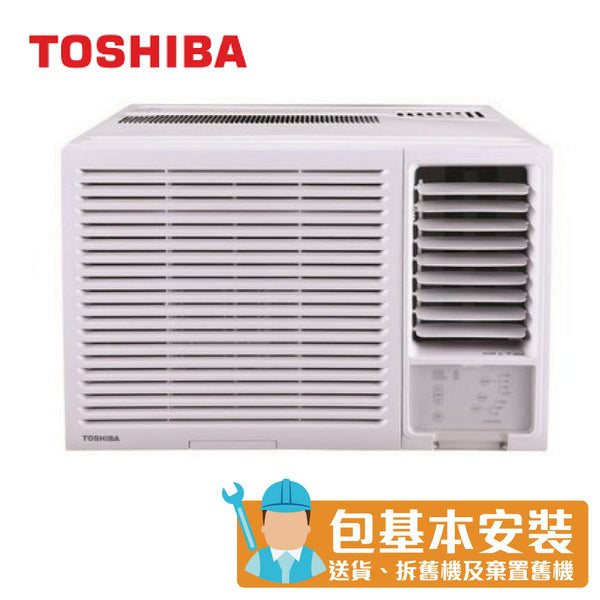 Toshiba - RACH18F 2 HP Window Type Air Conditioner (Cooling Only Series)