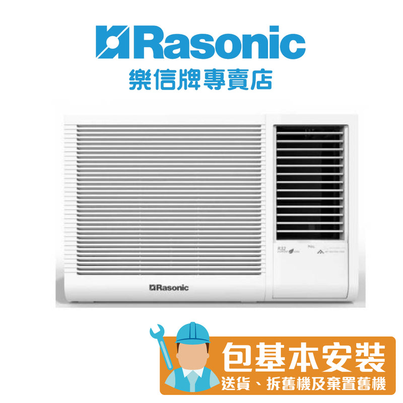 RASONIC - RCN1819E 2HP Window Type Air Conditioner