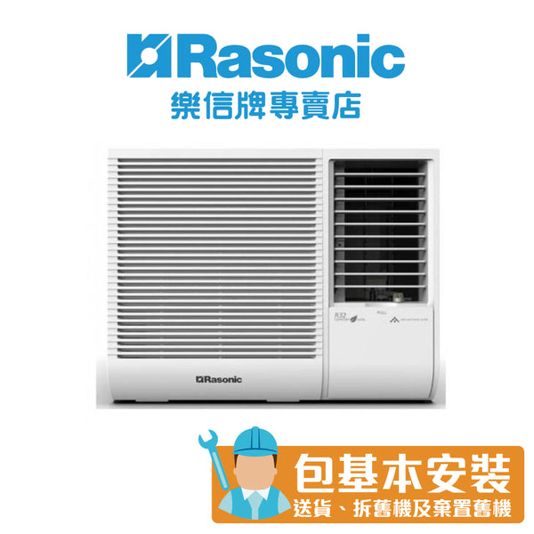 RASONIC - RCN919J 1HP Window Type Air Conditioner