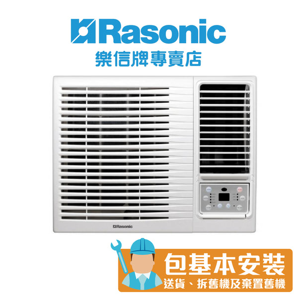 RASONIC - RC-X9 1HP Window Type Air Conditioner (Cooling Only Remote Control Type)
