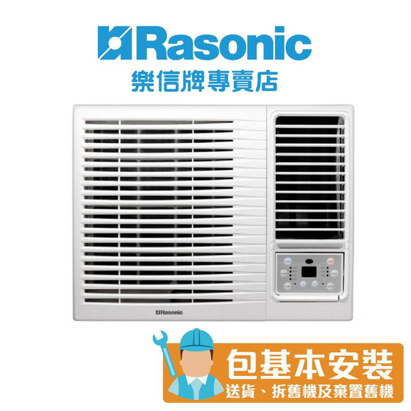 [T] RASONIC - RC-X9 1HP Window Type Air Conditioner (Cooling Only Remote Control Type)