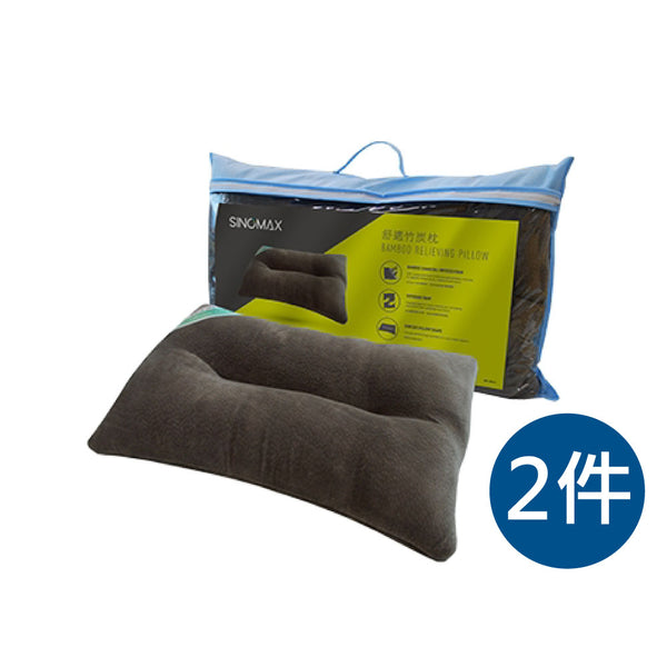 [T] SINOMAX Bamboo Relieving Pillow (2 pcs)