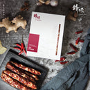 Chef Nic x On Kee Chinese Preserved Spicy Sausage Set x 1 box