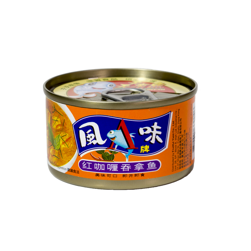 Sealect Tuna in Red Curry 95g
