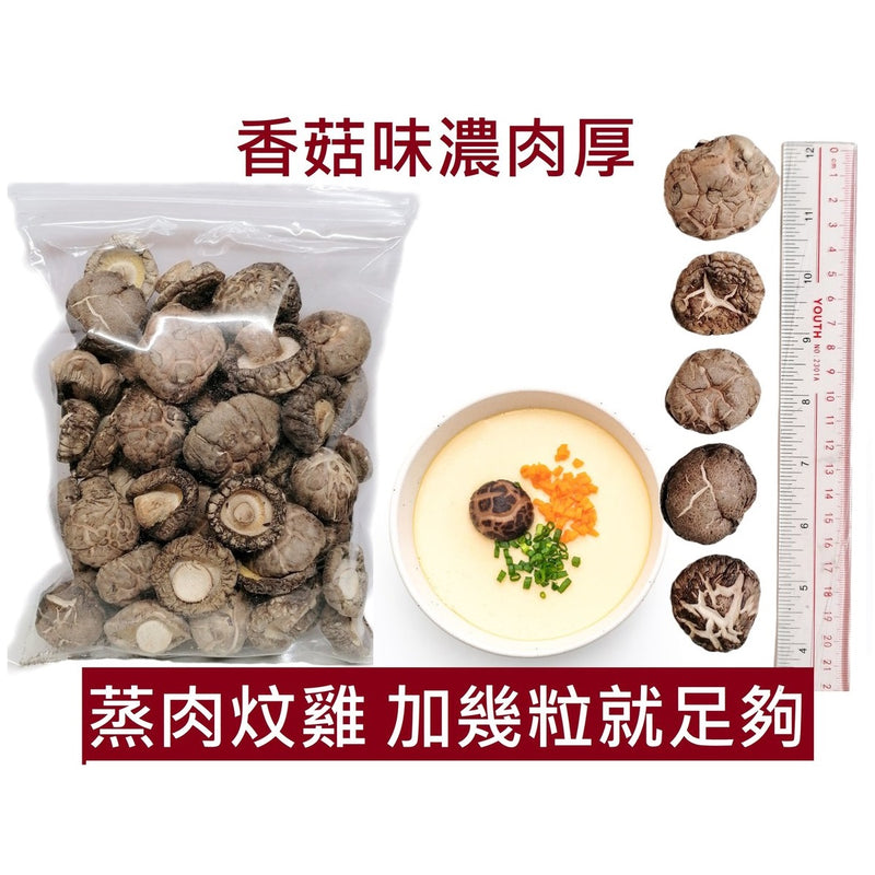 Shiitake mushrooms (110g+) steam/fried with meat/chicken  Yummy Taste  Good to health