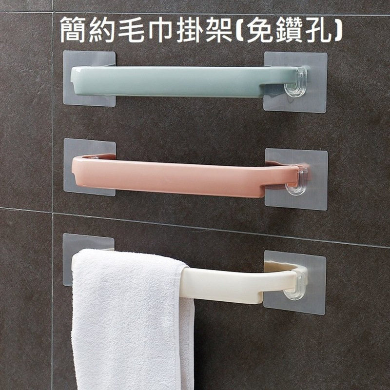 28 LoveHome - Simple Towel Hanger (No Drilling Require)