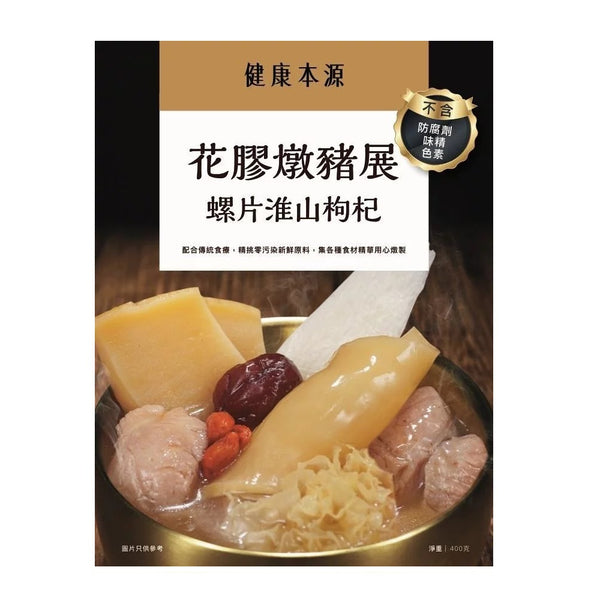 [T] Best Life Home Stewed Soup 400g (7 flavors to choose) (Extra 5% off for 10 pack or more)