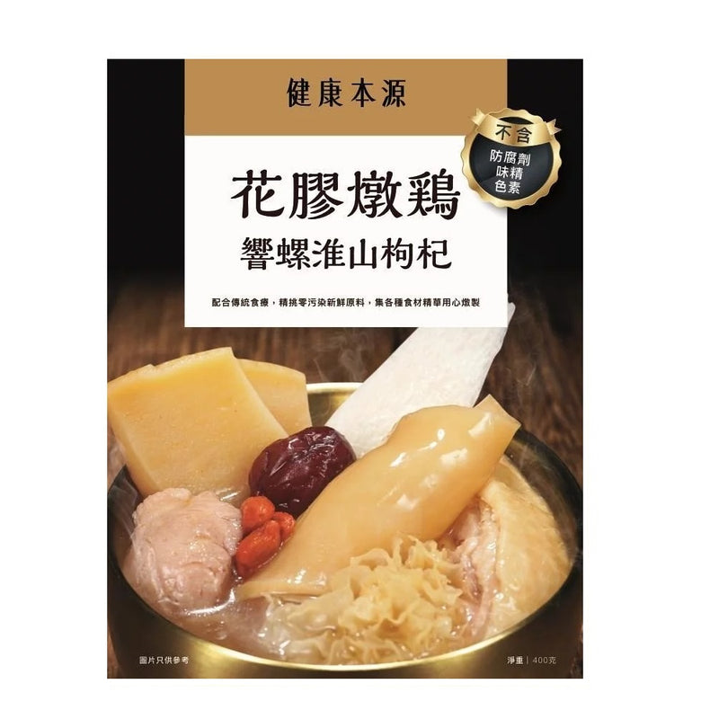 Best Life Home Stewed Soup 400g (7 flavors to choose)/(Extra 10% off for 10 pack or more)