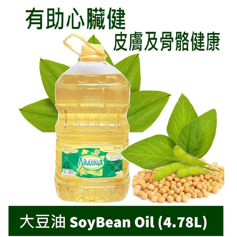 SoyBean Oil (4.78L)High Smoke Point; Heart Health Fat  Promote Skin & Bone Health