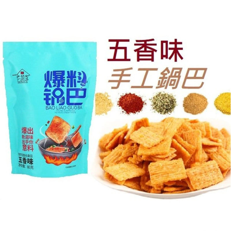 Thai Receipe - Spices Rice Chips