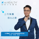 [T] re:HEALTH - Comprehensive Health Screening (102 items)