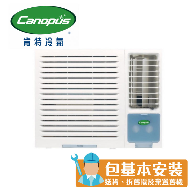 [T] CANOPUS - TA07CRE 3/4HP Window Type Air Conditioner (Cooling Only)
