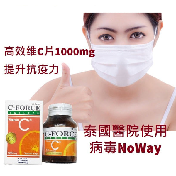 [Winter Offer] Thai Doctors Recommended: Hi-Intensive Vitamin C (30tablets) 1000mg