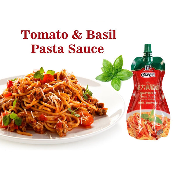 [Winter Offer] Tomato & Basil sauce  specially for Italian Cusine (230g)