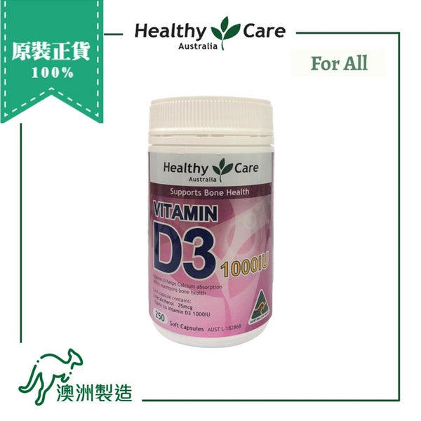 Healthy Care Vitamin D3 1000IU 250 Capsules