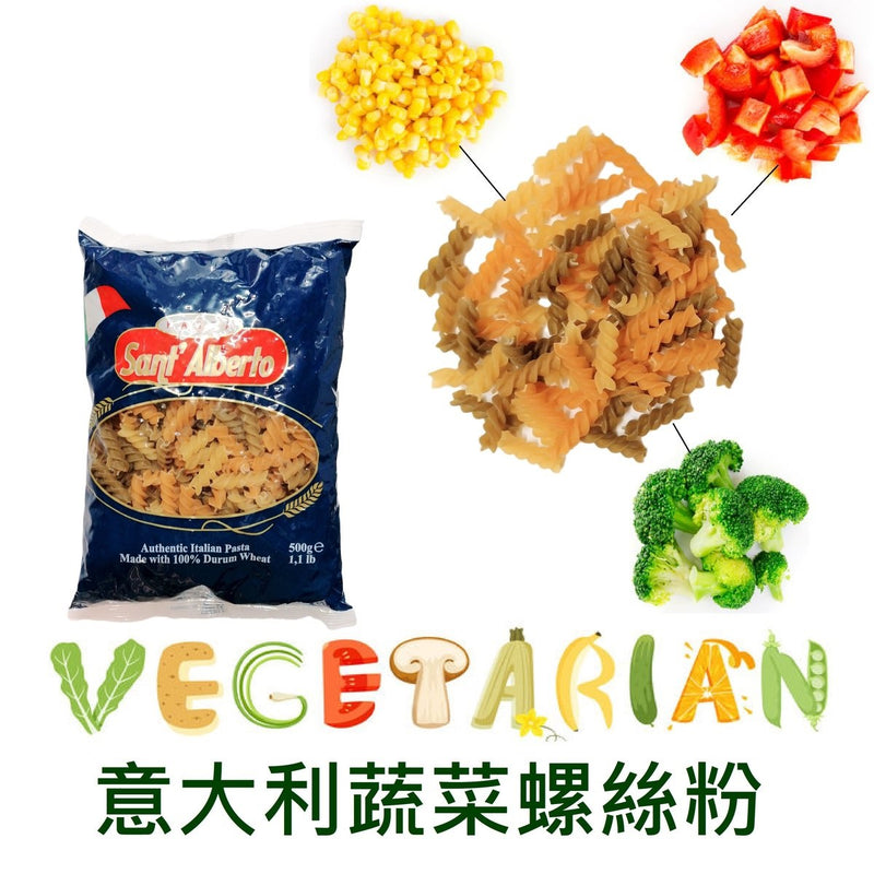 Vegetable Pasta  Made in Italy (500g)
