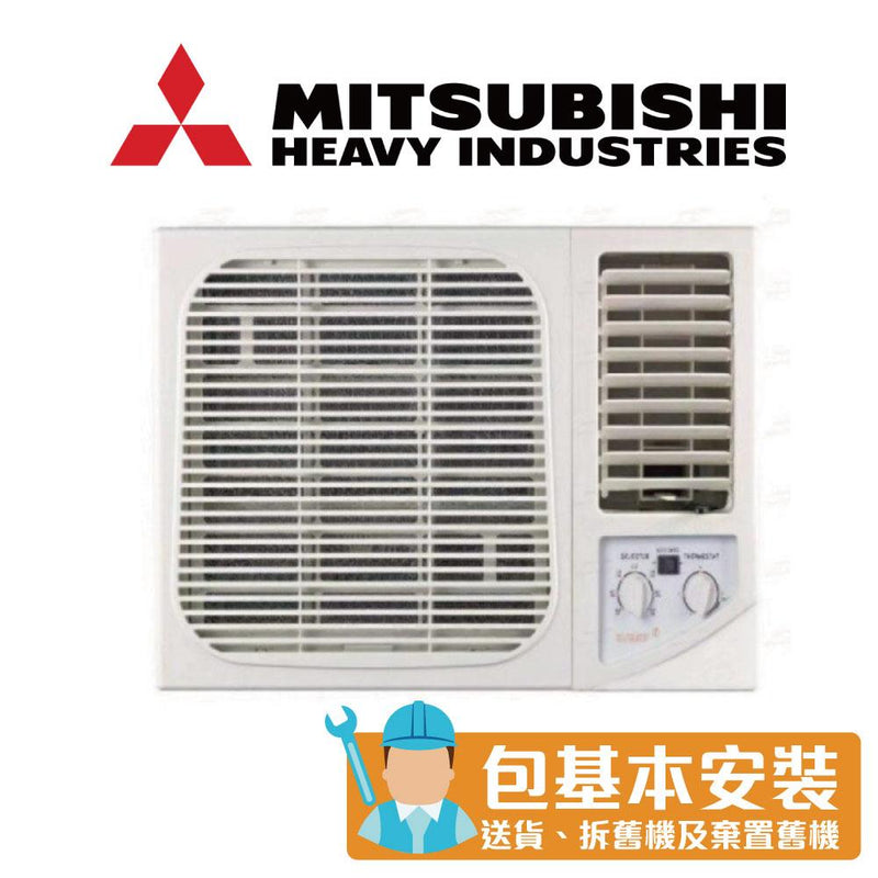 [T] Mitsubishi Elecrtic - WRK53MB2 2HP Window Type Air Conditioner