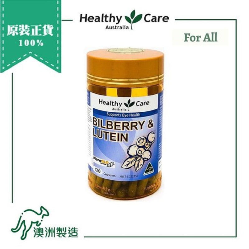 Healthy Care BILBERRY & LUTEIN 120 Capsules