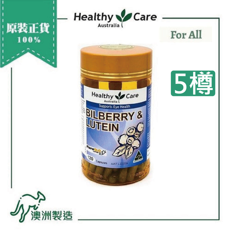 [T] Healthy Care BILBERRY & LUTEIN 120 Capsules x5 Bottles