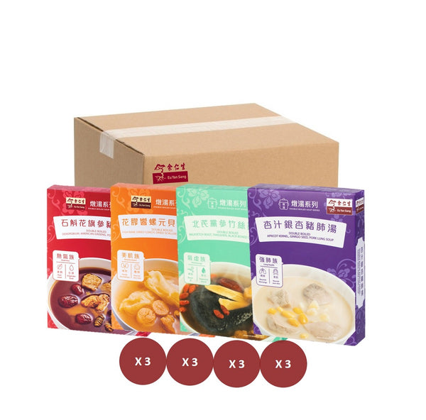 Instant Soup Series Box of 12 (4 Flavours)