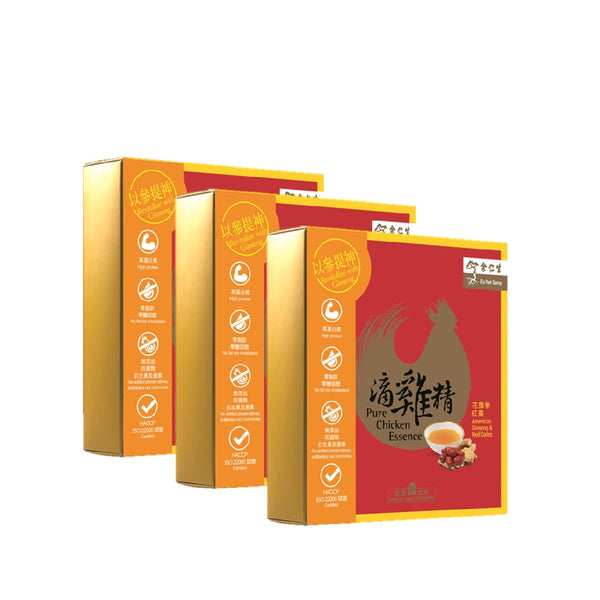 Buy 2 Get 1 (3x) - Pure Chicken Essence (American Ginseng & Red Dates) (6 Sachets / Box)