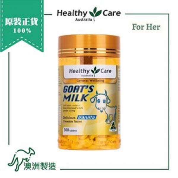 [T] Healthy Care Goat's Milk Tablet Vanilla 300 Tablets