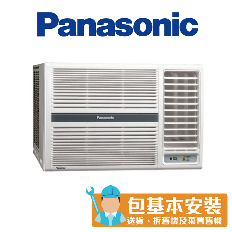 Panasonic - CWHE120KA 1 1/2HP Air Conditioner (Remote Control Model)