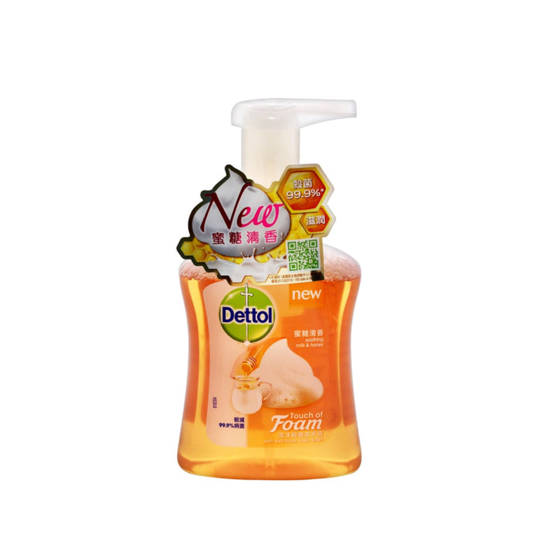 DETTOL FOAMING HAND SOAP MILK & HONEY 250ML