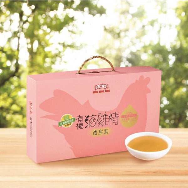 [T] Hung Fook Tong - Organic Chicken Essence Coupon 60ml x 5packs