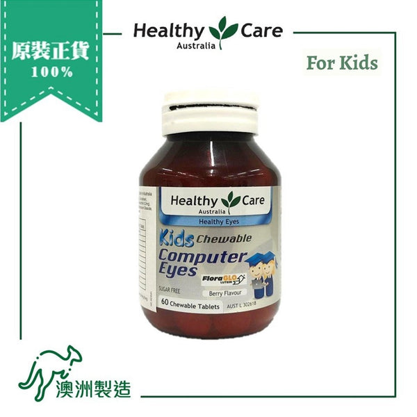 [T] Healthy Care Kids Computer Eyes 60 Chewable Tablets