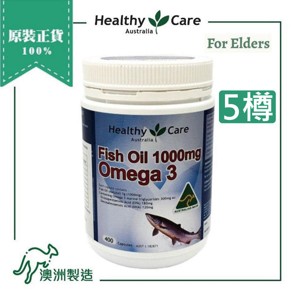 [T] Healthy Care FISH OIL 1000mg 400 Capsules X5 Bottles