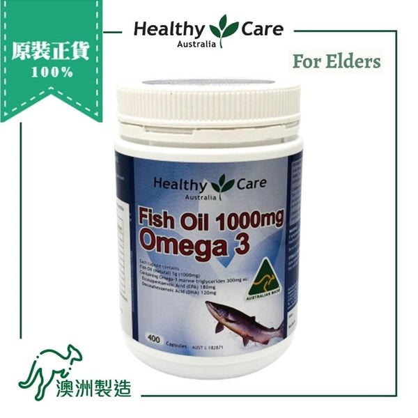[T] Healthy Care FISH OIL 1000mg 400 Capsules (Expiry Date: Nov 2021)