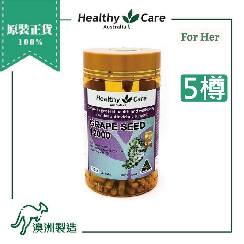 [T] Healthy Care Grape Seed 12000 300 Capsules x5 bottles