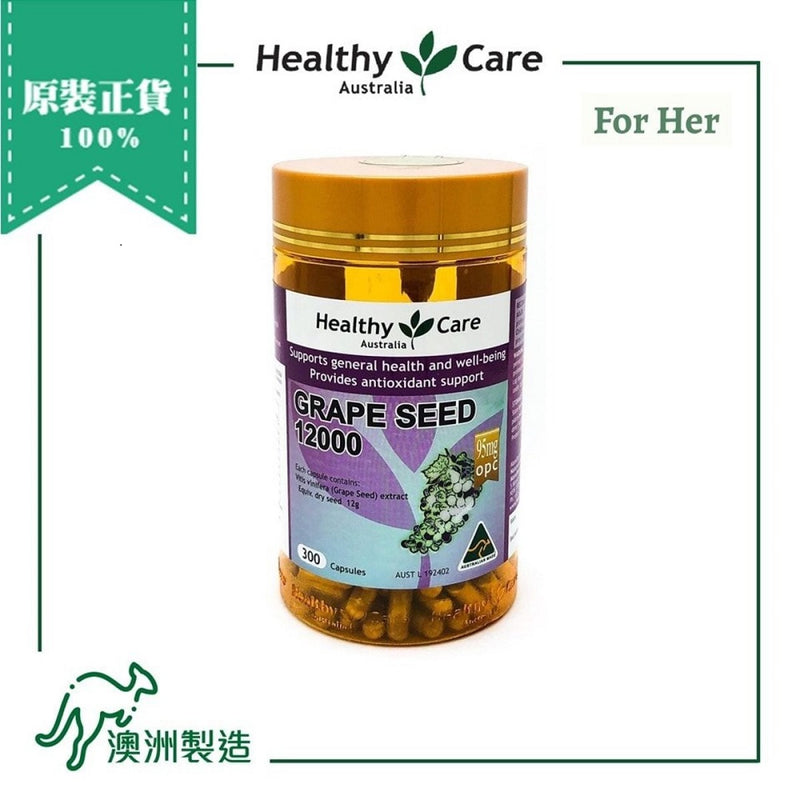 Healthy Care Grape Seed 12000 300 Capsules (Expiry Date: Oct 2021 or Nov 2021 (Random for shipment)