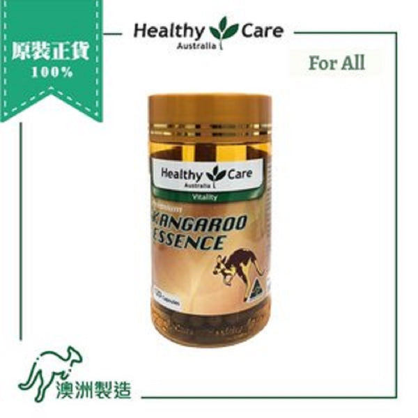 Healthy Care Kangaroo Essence 120 Capsules