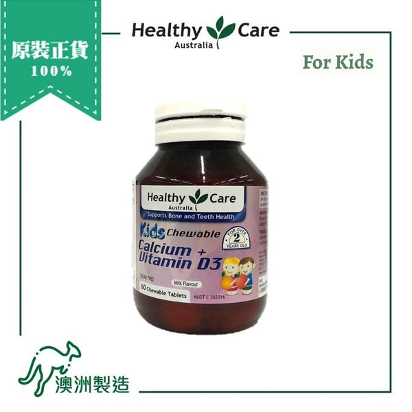 [T] Healthy Care Kids Calcium + Vitamin D3 60 Chewable Tablets