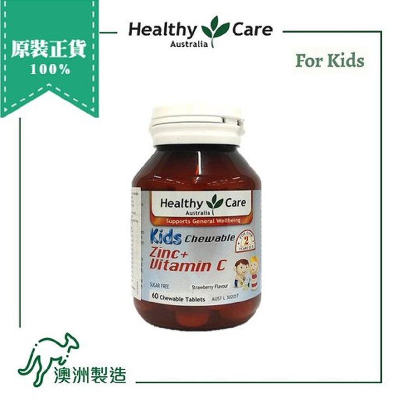 [T] Healthy Care Kids Zinc + Vitamin C 60 Chewable Tablets ( Expiry Date: Nov 2021)