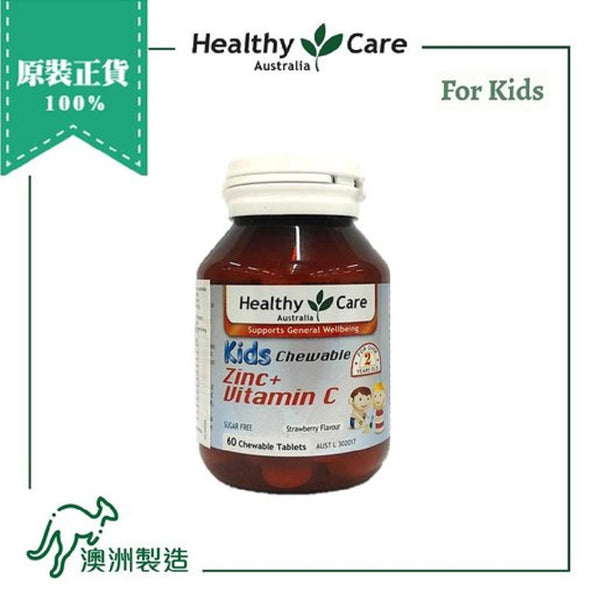Healthy Care Kids Zinc + Vitamin C 60 Chewable Tablets