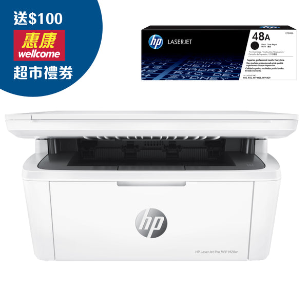 [T] HP LASERJET PRO MFP M28W + HP 48A TONER CARTRIDGE-BLACK; FREE $100 SUPERMARKET COUPON