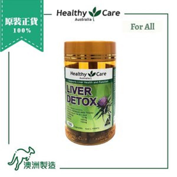 [T] Healthy Care Liver Detox 100 Capsules