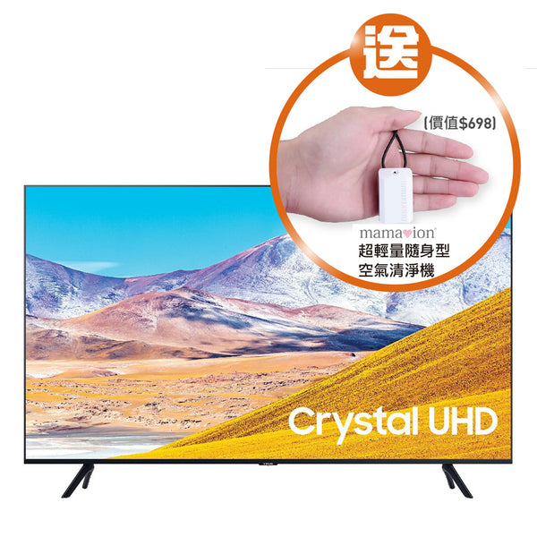 "[CNY Promotion] Samsung 4K TV 50""  UA50TU8000JXZK Free mamaion Air purifier"