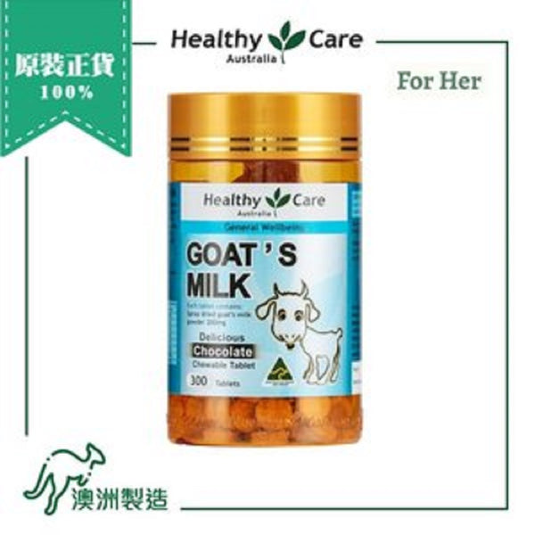 Healthy Care Goat's Milk Tablet Chocolate 300 Tablets